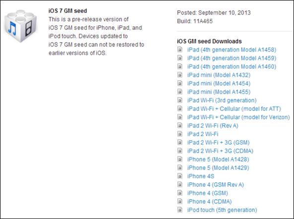 iOS 7 GM
