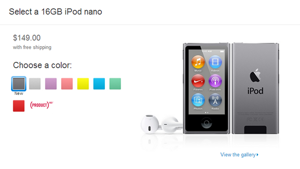 iPod nano new color 1