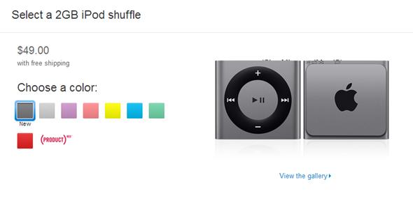 iPod shuffle new color 1