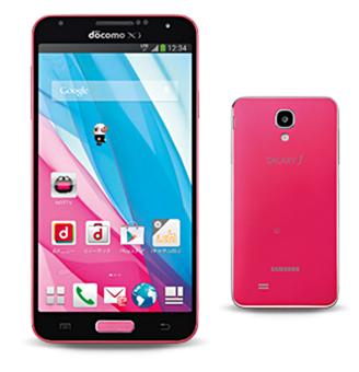Galaxy J pink