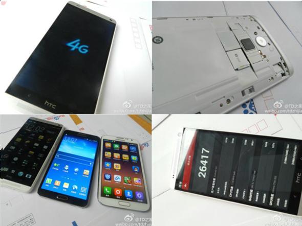 HTC One Max weibo