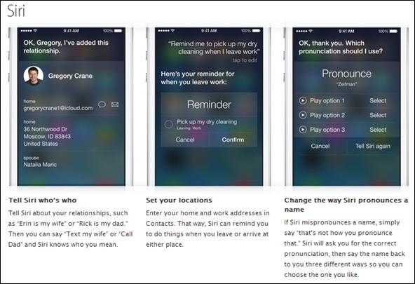 Siri tips and tricks 5s