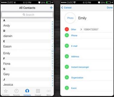 Espier Dialer iOS 7 (2)