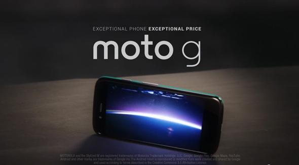 Moto G splash