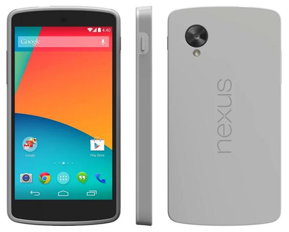 Nexus 5 bumper