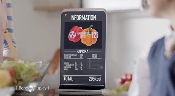 Samsung Display concept