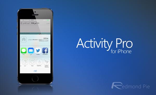 Activity Pro iOS