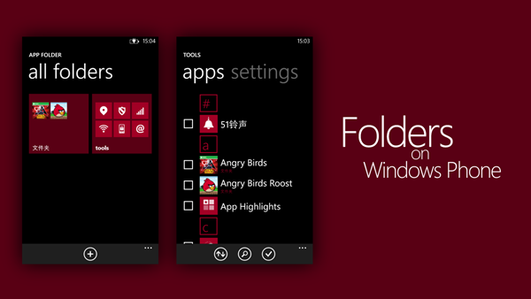 Folders Windows Phone