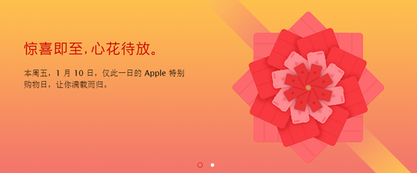 Red Friday sale Apple