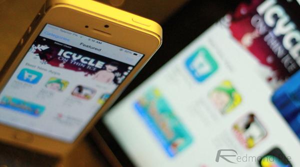 iPhone iPad App Store