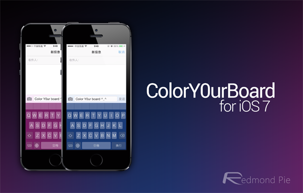 how to change iphone keyboard iphone how to change your keyboard color on iphone ios 7 3121