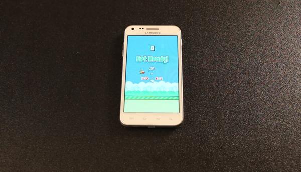 Flappy Bird header