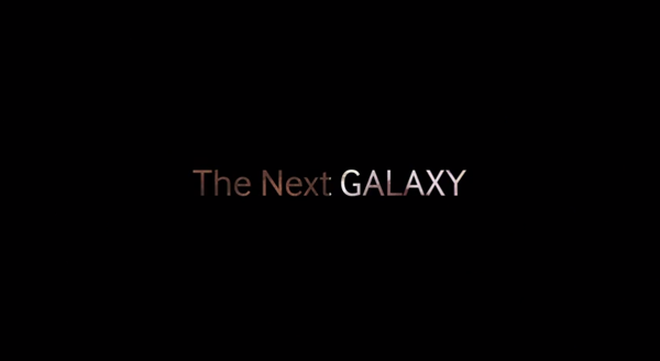The Next Galaxy S5