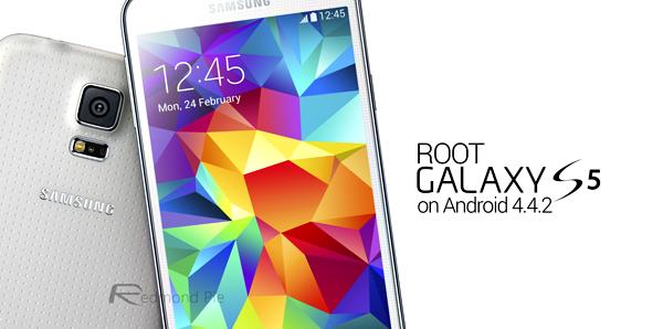 GalaxyS5 root