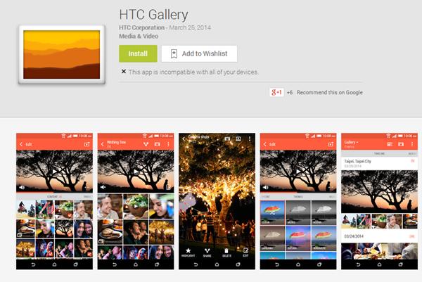 HTC Gallery