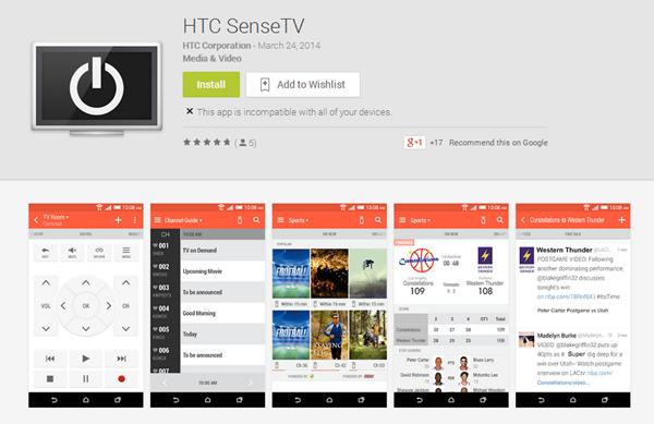 HTC SenseTV