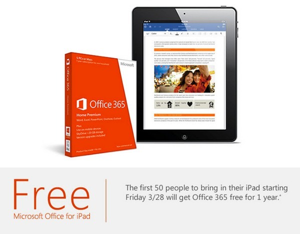 iPad free Office365 offer