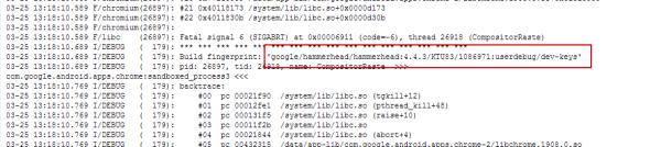 myce-android4.3.3-nexus5
