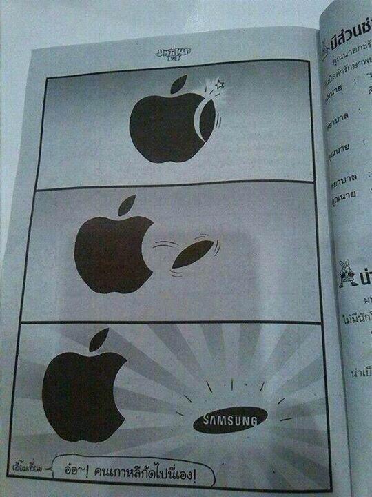 Apple Samsung logo funny