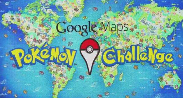 Google Maps April Fools 2014