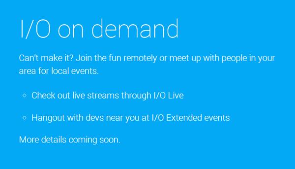 IO on demand