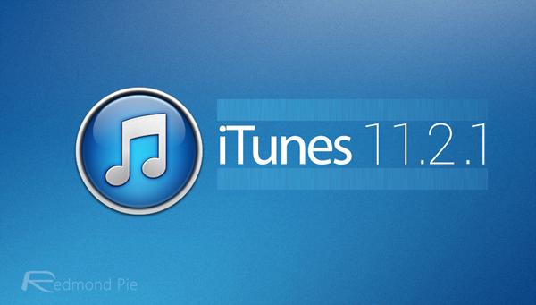 iTunes-112.1