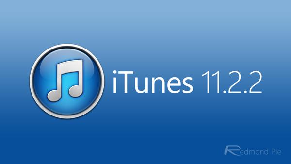 iTunes 1122 main