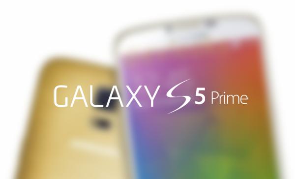GS5 Prime logo