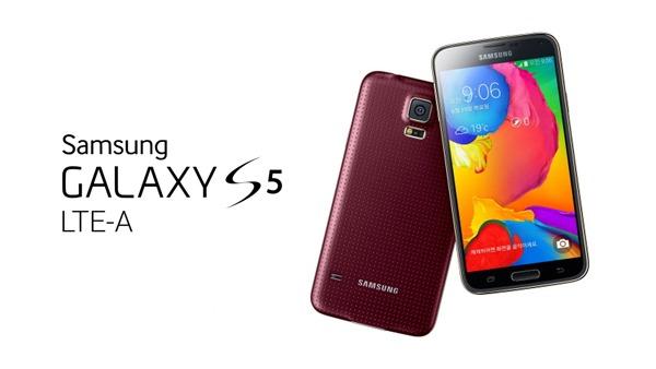 S5 LTE A 2