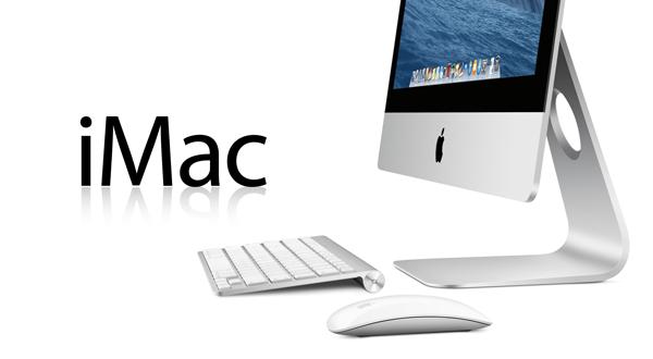 iMac 21 inch new