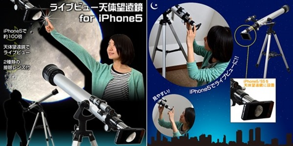 iphone-5-100-x-astronomical-telescope-1
