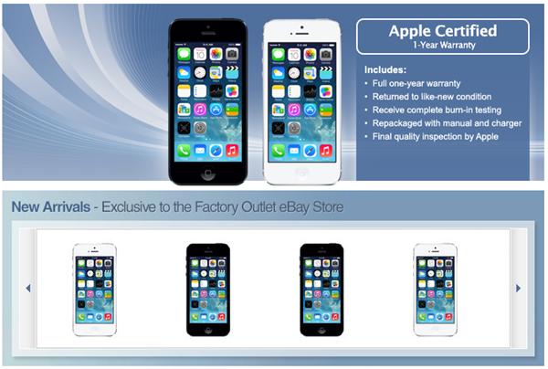 Apple certified store