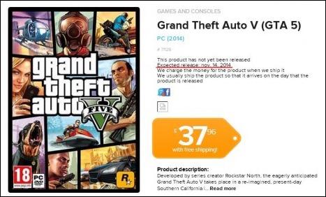 GTA 5 release date 1