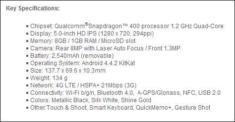 LG G3 Beat specs