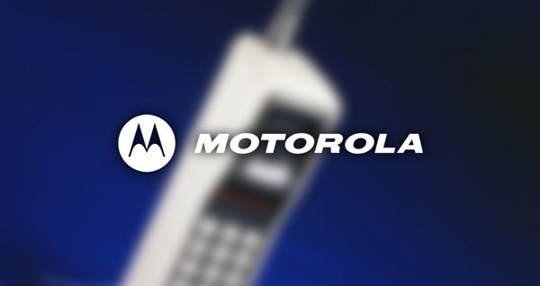 Moto main