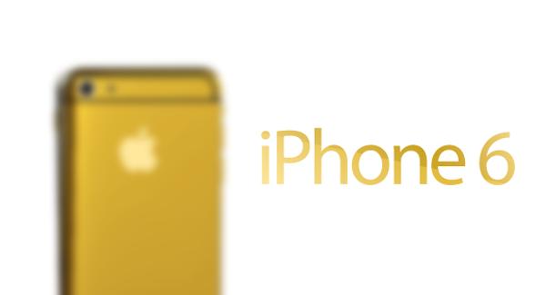 gold iPhone 6 main