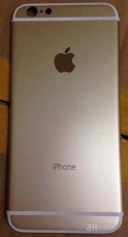 gold iPhone 6 rear shell