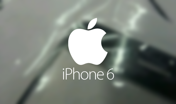 iPhone 6 logo glass