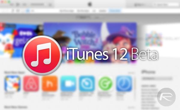 iTunes 12 beta main
