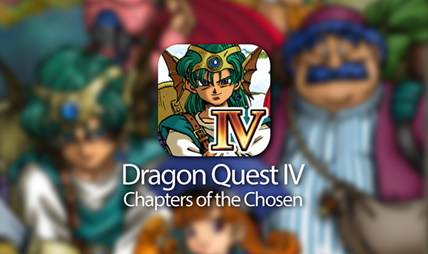 Dragon Quest 4 main