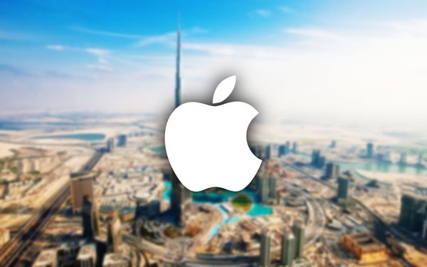 Dubai Apple