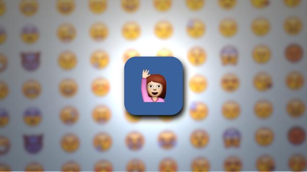 Emojili main