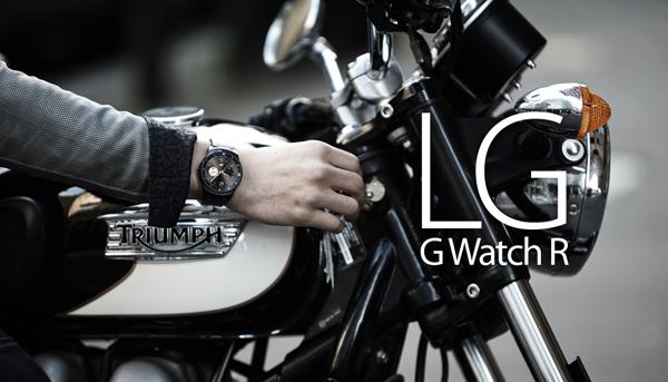 LG G Watch R main