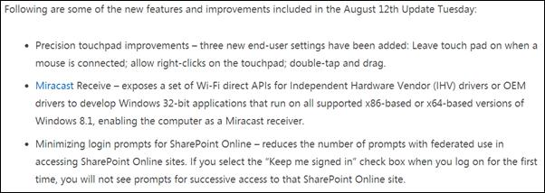 Windows August Update change log