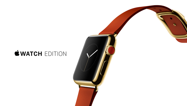 Apple Watch Edition main