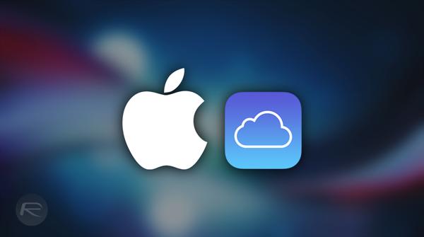 Apple-iCloud-main