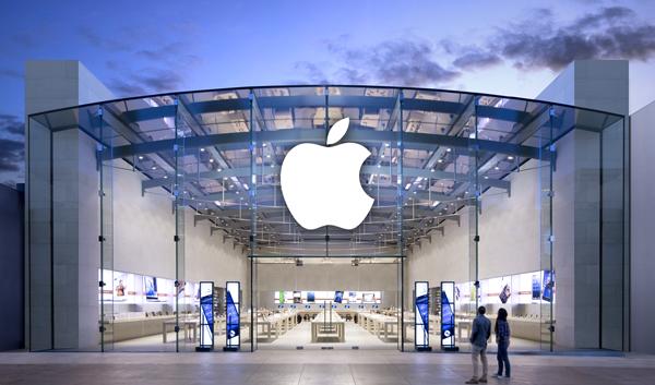 Apple store main