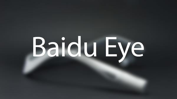 Baidu Eye main
