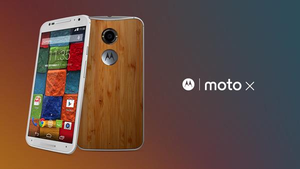 Moto X 2 main