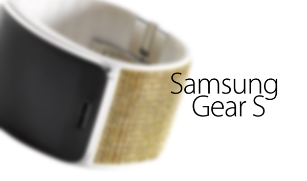 Samsung Gear S crystal